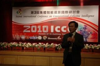 ICCCI 2010